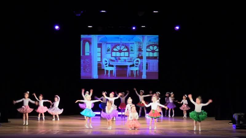 Детская хореография (отчетный концерт 2019)