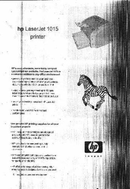 Характерные дефекты печати и что они обозначают., изображение №5