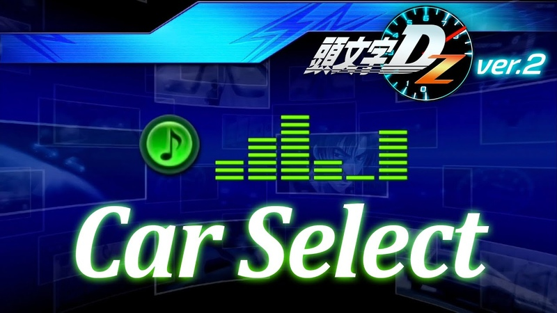 Initial D Zero Ver2 OST Car Select EXTENDED