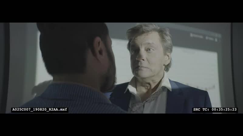 Трейлер к фильму Кензели (рабочая версия)