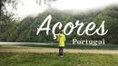 Азорские острова | Sao Miguel | Açores | Portugal