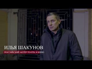 Полное ощущение того, что я это пережил  Илья Шакунов о фильме Ржев