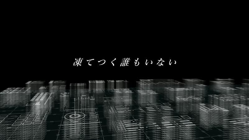 【巡音ルカ】 Cradle of Cocoon 【オリジナル曲】