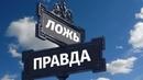 Михаил Делягин фотография #7