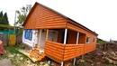 Большой Пристрой за 300 т р увеличиваем дом Обзор дома Дом у тётушки в деревне ремонт дома 🏠⚒😀