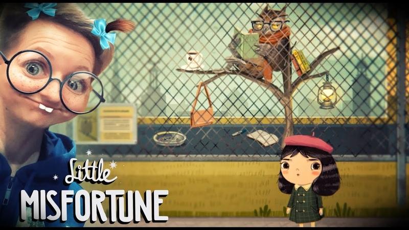 ЭТО ВАМ НЕ ФРЕН БОУ Прохождение Little Misfortune 5