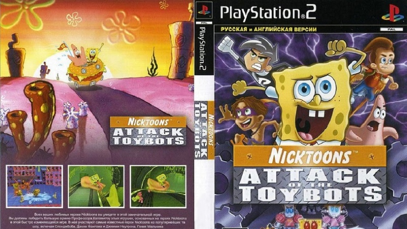 Nicktoons: Attack of the Toybots / PS2 / [ PCSX2 1.5.0 ]