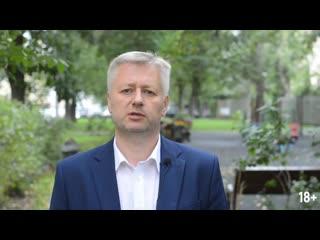 Дмитрий Кошлаков-Крестовский, кандидат в депутаты МГД  о себе
