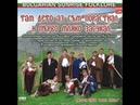 Калоферска Дружина Бачо Никола - Бяла Рада