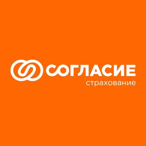 Саранск согласие страховая компания официальный сайт продвижение сайта абсолютно бесплатно