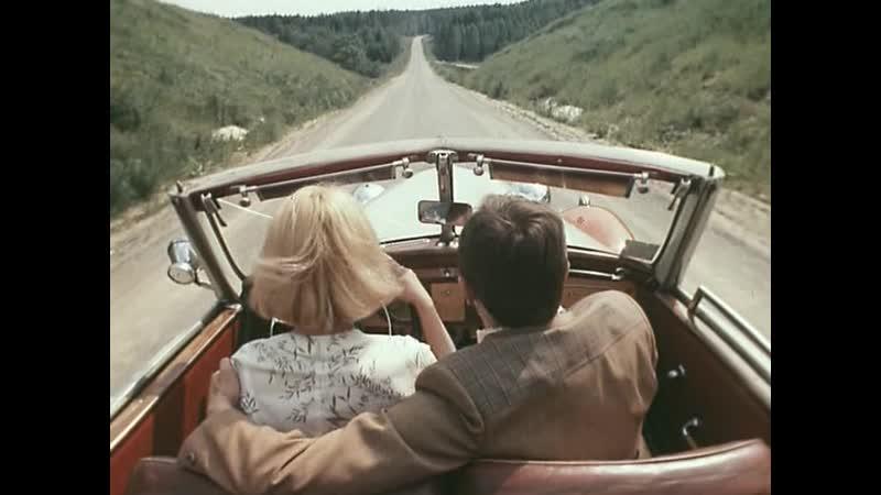 Долгая дорога в дюнах 1 серия 1980