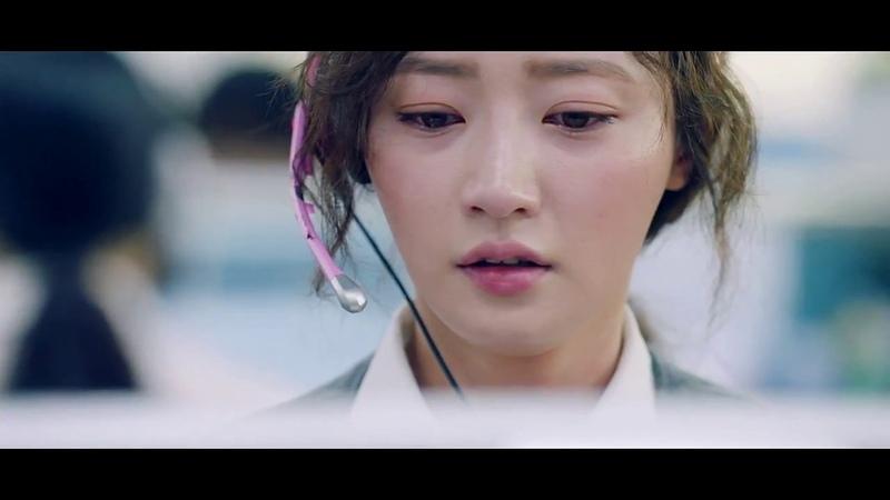 [쌈 마이웨이] 주만X설희 MV - 어디에