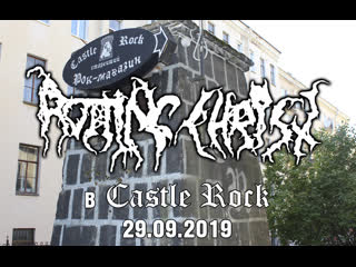 Rotting Christ in Castle Rock 2019