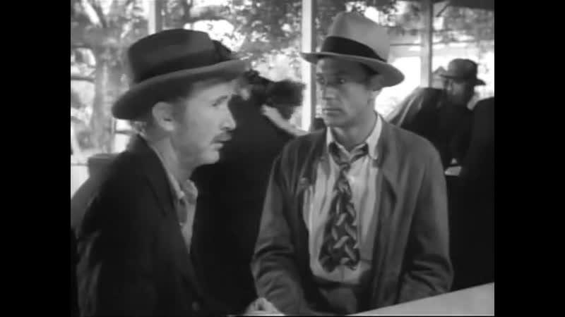 Познакомьтесь с Джоном Доу 1941
