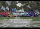 Команда работающей молодежи из ДНР выступила на фестивале «Юность-2019» в Курске