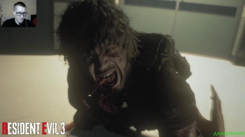 Resident Evil 3 Remake 7 Осада больнички и поход под землю