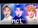 NCT 127 스페셜 ★'소방차'부터 'Superhuman'까지★ (37분 무대 모음)