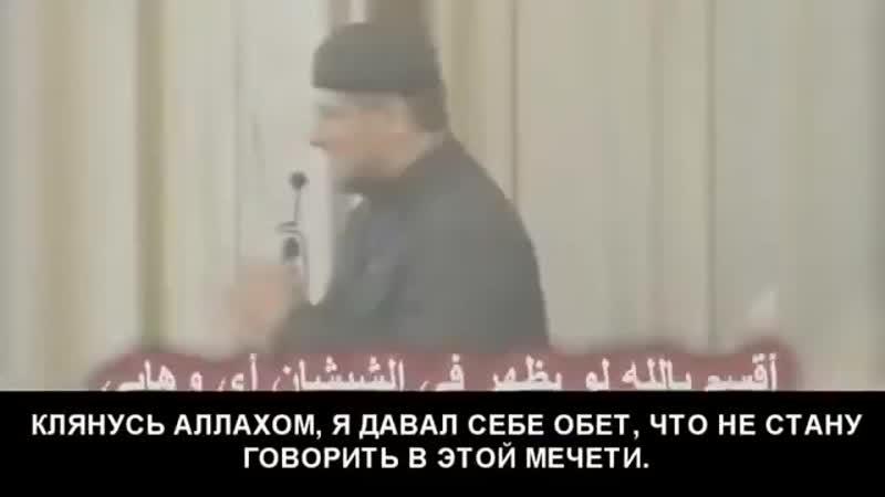 Кадыров извинился за то что призывал убивать ваххабитов