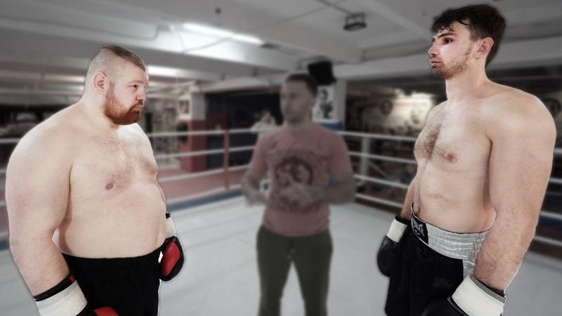 Дацик против огромного боксера нокаутера Финальный бой трансформации Сколько сбросил Слава