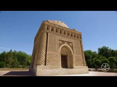 Uzbekistan O'zbekiston Узбекистан 8K 60fps