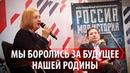 Советские разведчики-нелегалы: Мы боролись за будущее нашей Родины