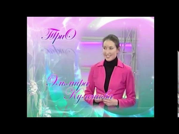 Фрагменты из передачи от 26.05.2013. 49 канал. Эльмира Кулешова