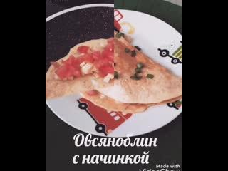 Бесподобно вкусный завтрак для всей семьи - овсяноблин) +5 вариантов начинки)