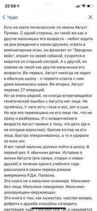 Екатерина Лебедева-Воробьева фотография #1