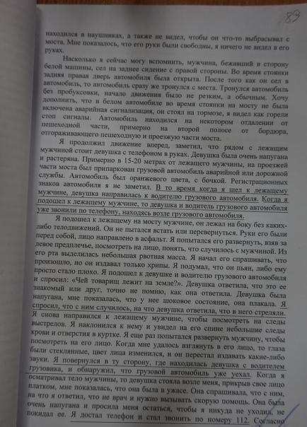 Борис Немцов _kZseMw67ME