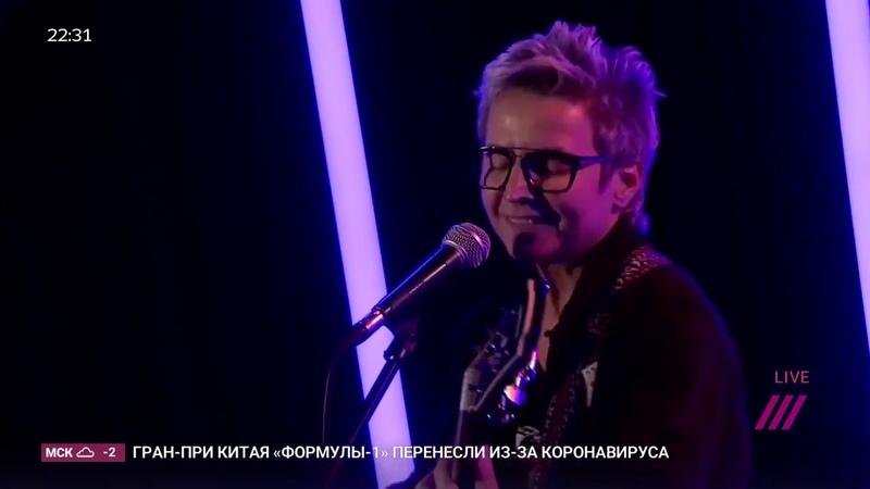 Светлана Сурганова исполняет песню Река в программе «Би Коз» с Михаилом Козыревым