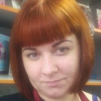 Валентина Костерева
