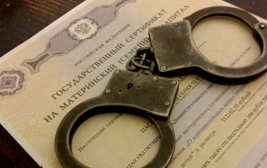 В КЧР женская преступная группировка пойдет под суд