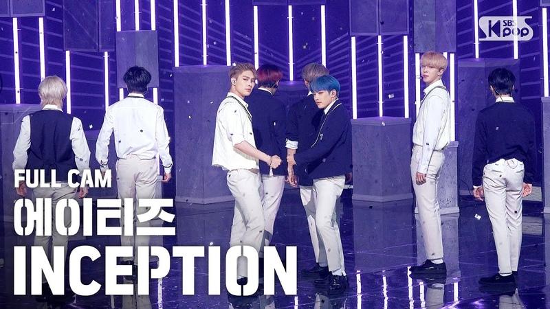 안방1열 직캠4K 에이티즈 'INCEPTION' 풀캠 ATEEZ Full Cam │@SBS Inkigayo 2020 08 02