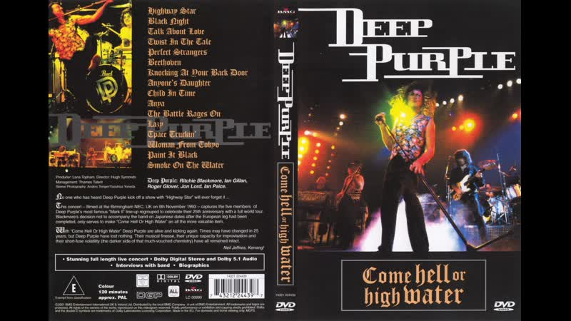 Deep Purple - Perfect Strangers (Come Hell or High Water 1993)