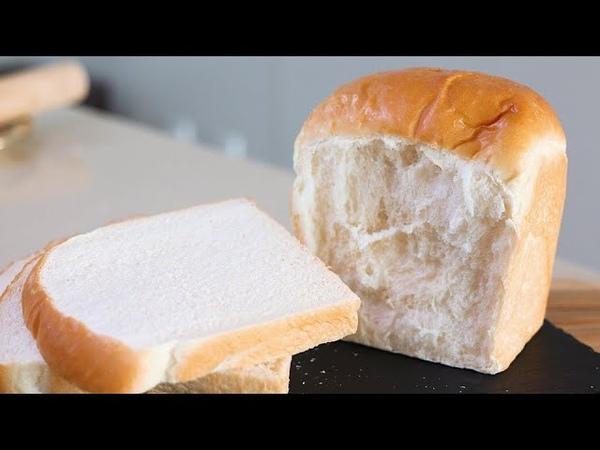 손반죽 How to make White Bread생크림 식빵만들기 쉬운 손반죽 milk bread recipe No egg No butter 쉬운 손반죽