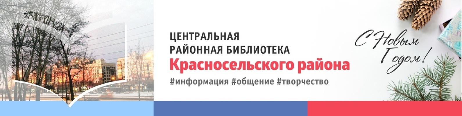 Продлить в медицинскую книжку в Москве Красносельский