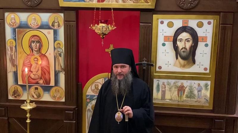 Поздравление епископа Нижнетагильского и Невьянского с Днём народного единства