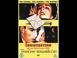 Indiscretion of an American Wife (1953) (Terminal Station)  Jennifer Jones, Montgomery Clift, Gino Cervi