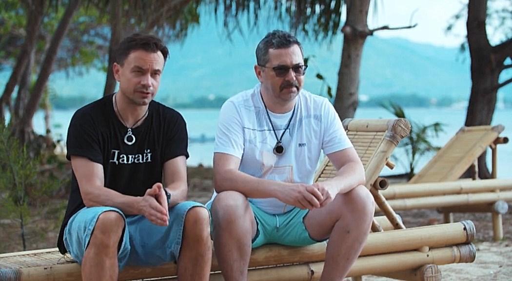 Группа Дискотека Авария в шоу Место под солнцем на Муз-ТВ