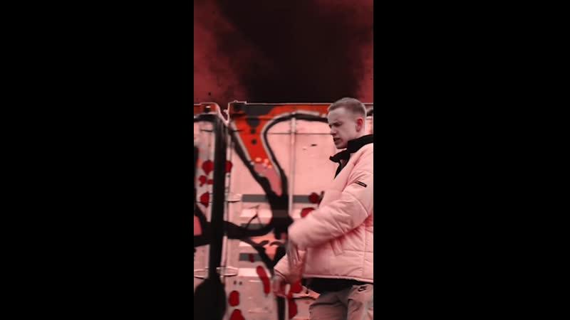 Paul Bekk Etalon video