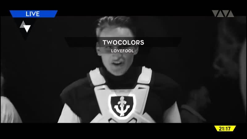 Twocolors Lovefool VIVA TV RUSSIA