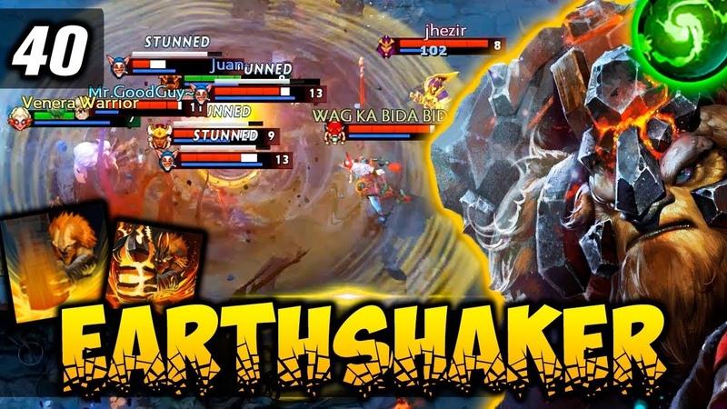 Dota 2 Earthshaker Moments Ep. 40
