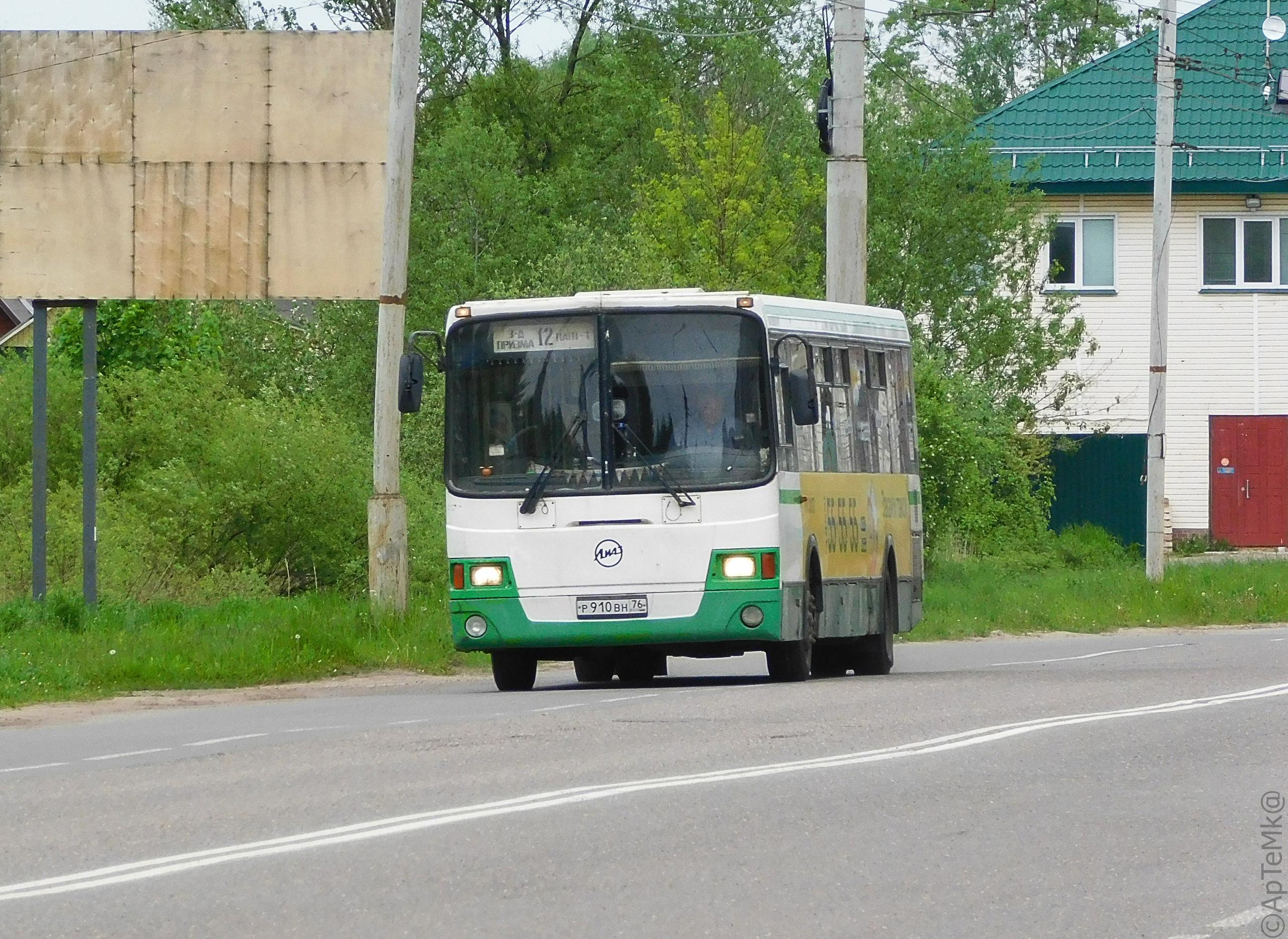 Подача автобуса
