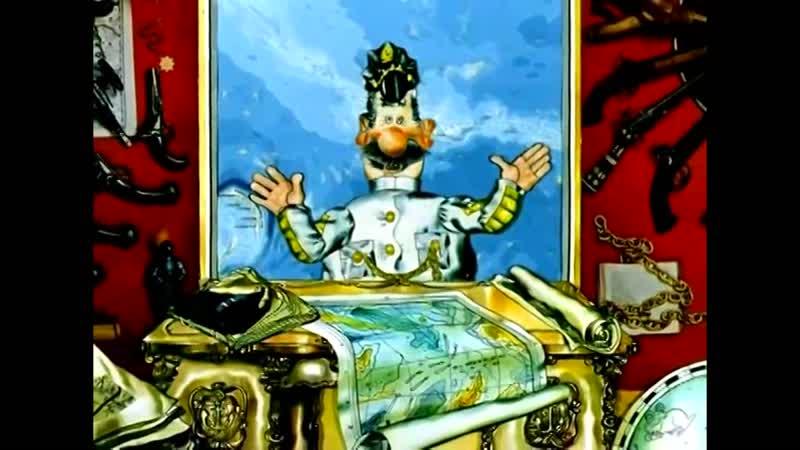 Приключения капитана Врунгеля. Эпизод 1.