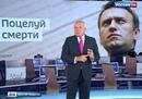 Алексей Навальный фотография #8