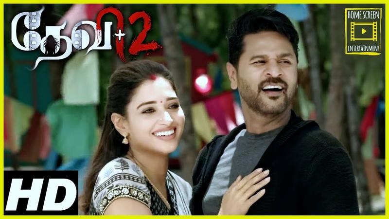 Devi 2 Tamil Movie Scenes Prabhu Deva goes to kill Ajmal Sonu Sood's entry Dimple accepts love