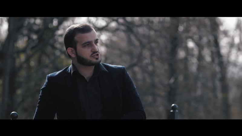 Завен Папазян - Брату (Армения 2018) на русском