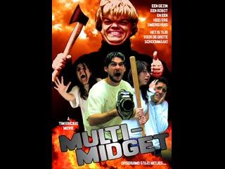 Multi Midget (2006)