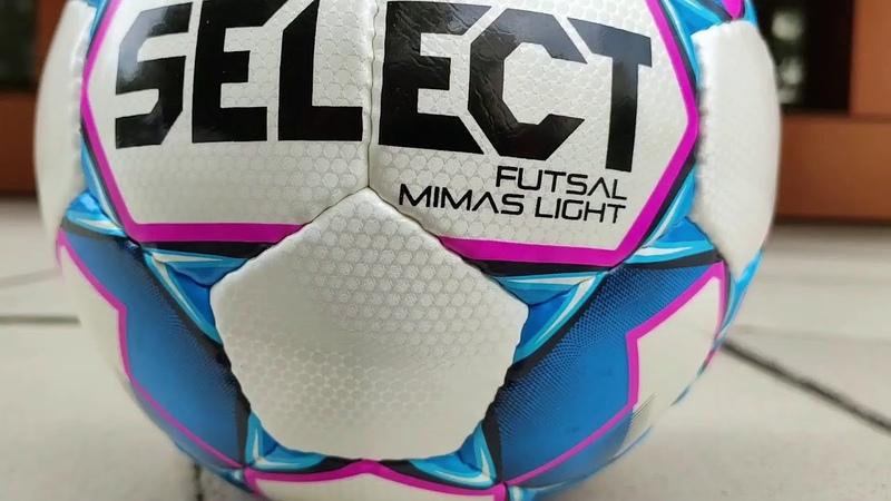 Футбольный мяч Select Futsal Mimas Light 852613 020