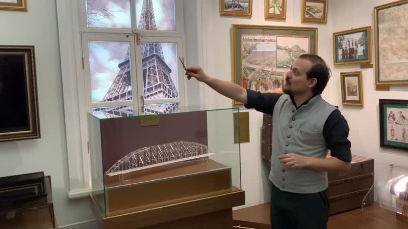 О строительстве железнодорожного моста фотографиях и Эйфелевой башне